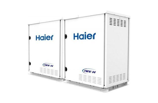 Unità Esterne (MRV) MRV W | Haier condizionatori